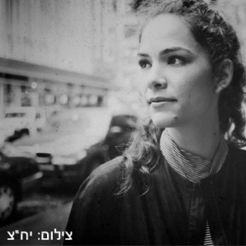 DIDA – Love Song (קליפ)