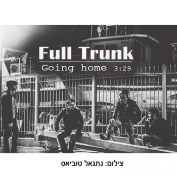 Full Trunk – Going Home
