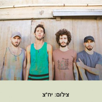 Tiny Fingers – The Fall (קליפ)